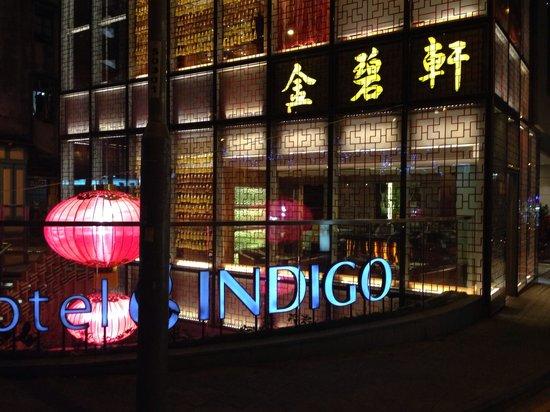 Hotel Indigo Hong Kong Island: Enterence