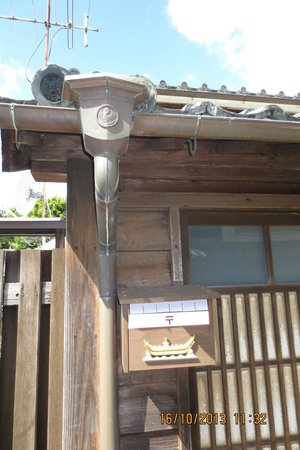 Mimitsucho Traditional Architectures Preservation District: Mimitsucho area
