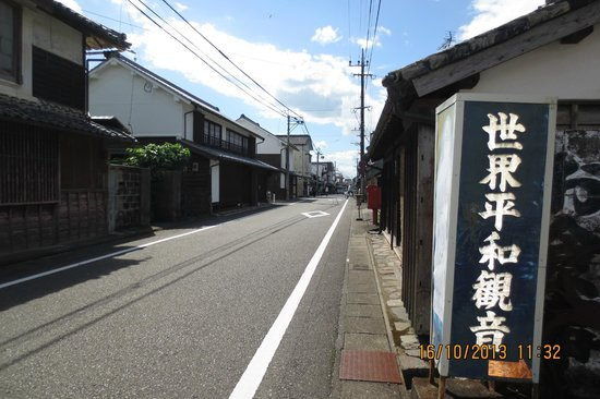 Mimitsucho Traditional Architectures Preservation District: World Peace Shrine in Mimitsucho