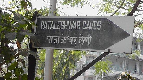 Pataleshwar Cave Temple : Pataleswar caves