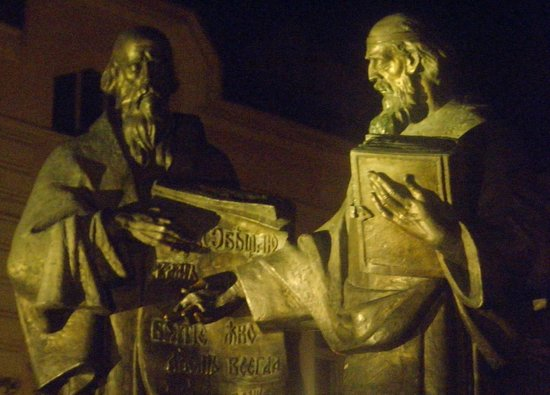 St. Cyril and Methodius Monument