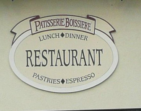 Patisserie Boissiere Restaurant : restaurant Boissière
