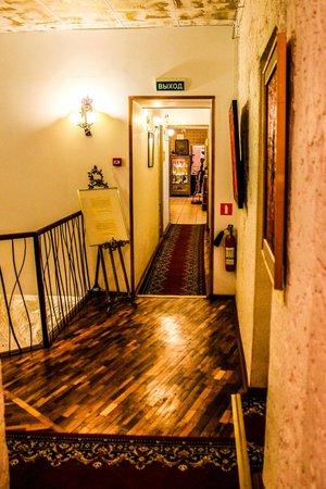 Rachmaninov Art-Hotel: Couloir de l'hôtel