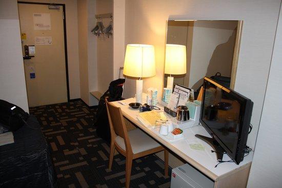 Shinjuku Washington Hotel Main: Habitación2