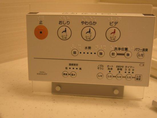 JR Kyushu Hotel Blosson Hakata Chuo : Flushing toilet remote