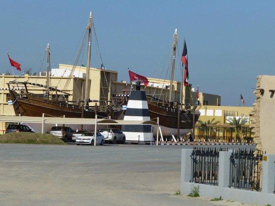 Kuwaiti Maritime Museum: Kuwait Maritime Museum