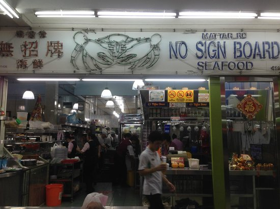 No Signboard Seafood : The busy kitchen of No Signboard