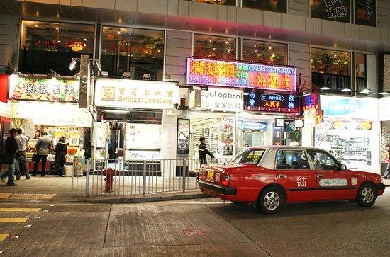 Park Hotel Hong Kong: Shops across the street.