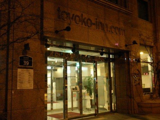 Toyoko Inn Busan Seomyeon: 入口