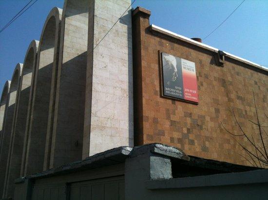 Aram Khachaturian Museum : Esterno