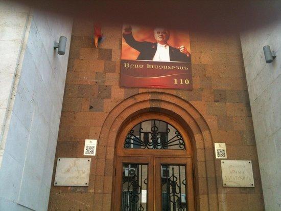 Aram Khachaturian Museum : Ingresso
