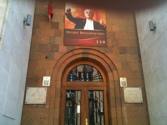 Aram Khachaturian Museum: Ingresso