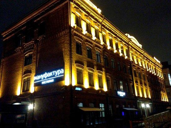 Azimut Moscow Tulskaya Hotel: Hotel Azimut, vista notturna