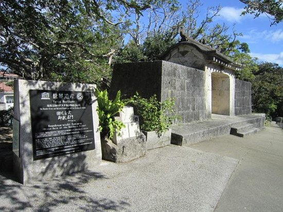 Sonohyan Utaki Stone Gate: 石門