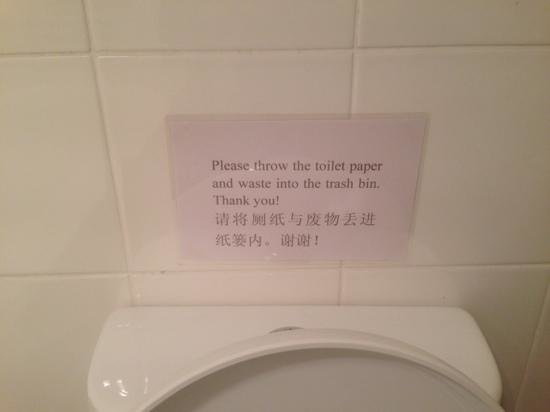 Hutongren Courtyard Hotel: i don't expect to se this sign in a hotel with this pricerange