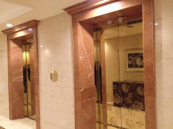 Sejong Hotel: 世宗ホテルエレベーター☆