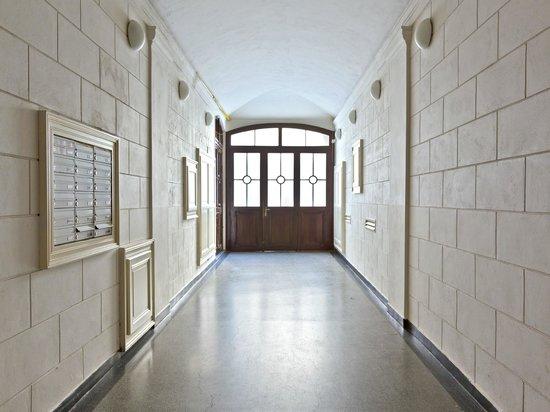 Lovely Prague Apartments: Hall