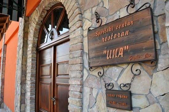 Restoran Una : Restaurant Una