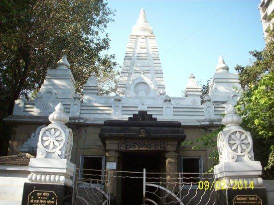 Nipponzan Myohoji Budha Temple