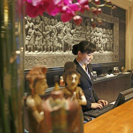 SSAW Boutique Hotel Shanghai Hongkou : Reception