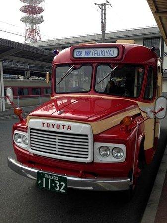 Fukiya Furusato Village: ボンネットバス