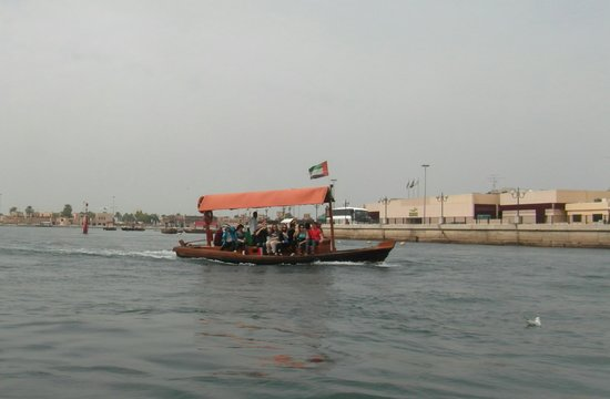 Premier Inn Dubai International Airport Hotel: creek ferry.
