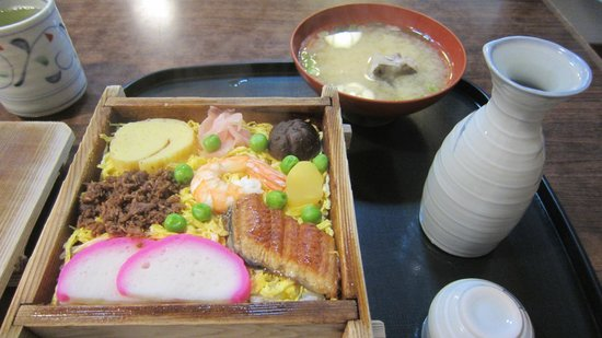 Naniwa Sushi