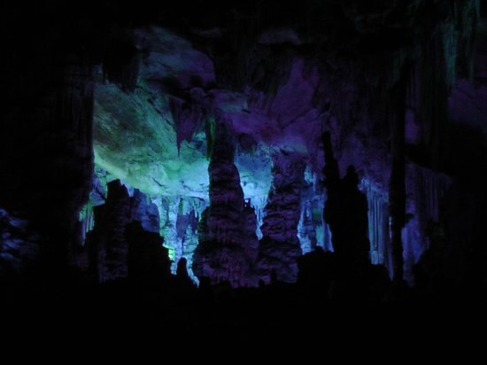 Reed Flute Cave (Ludi Yan): rock formation 3