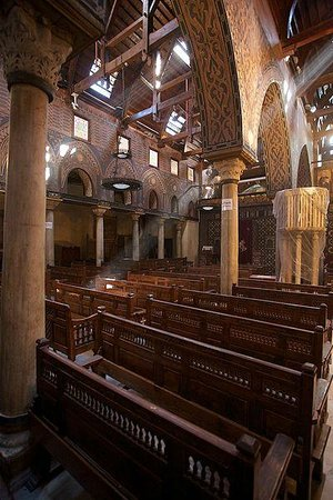 Hanging Church (El Muallaqa, Sitt Mariam, St Mary) : The Interior of the Hanging Church