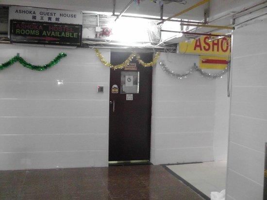 Ashoka Guest House: Entry Hall