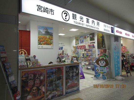 ‪Miyazaki City Tourist Information Center‬