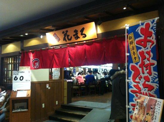 Niseko Village Ski Resort: Famous sushi restaurant @ Sapporo (Nemuro Hanamaru - be prepared to wait for at least 45mins