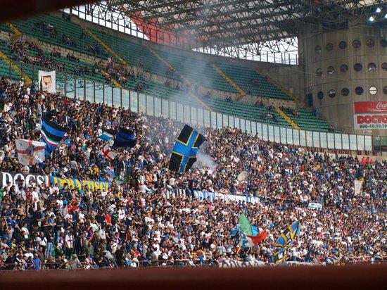 Stadio Giuseppe Meazza (San Siro) : San Siro fans