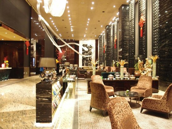 InterContinental Shanghai Puxi: Lobby