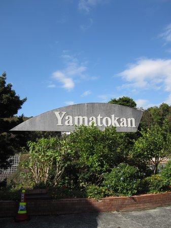 Shimoda Yamatokan : yamatokan