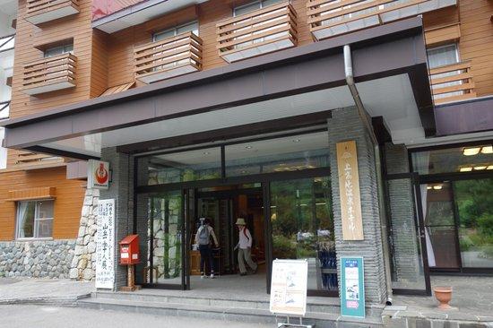 Kamikochi: 某ホテル