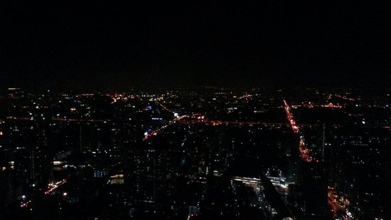 Baiyoke Sky Hotel: View from 73th floor