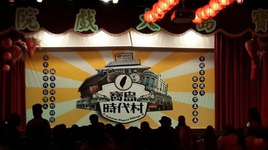 Taiwan Times Village