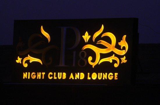 Della Adventure Resorts: Lounge..
