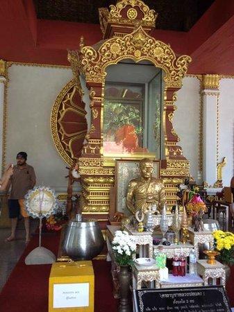 Wat Khunaram (Mummified Monk): Moine mommifié