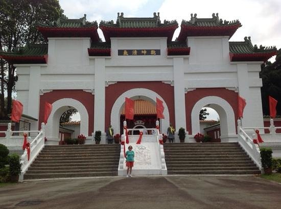 Chinese and Japanese Gardens: main entrance to Chinese Garden