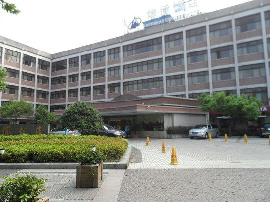 Hangzhou Overseas Chinese Hotel: Frente do hotel