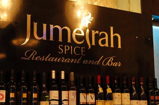 Jumeirah Spice