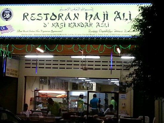 Bayview Hotel Langkawi: 平、靚、正、正宗巴基斯坦curry。