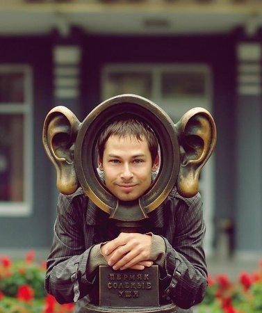 Perm, Russland: Пермяк - солёны уши