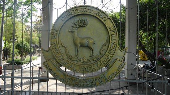 Dusit Zoo: зоопарк под патронатом кароля