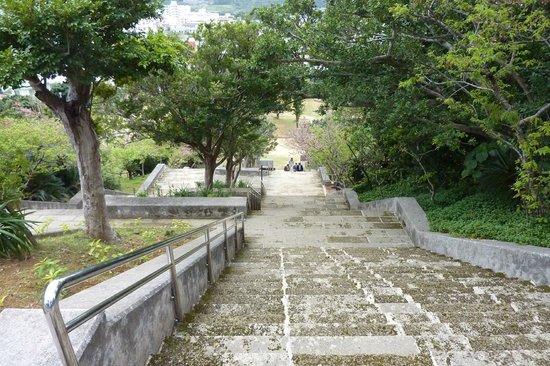 Kakazu Upland Park