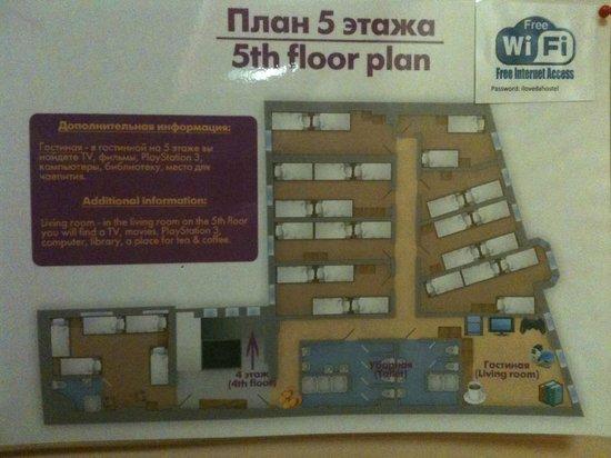 DA! Hostel: план 5 этажа