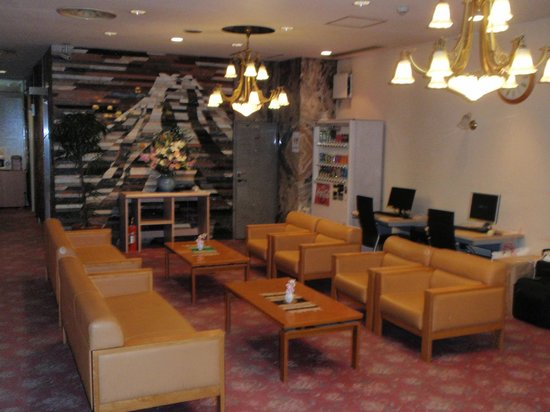 Kinuya Hotel: Lobby