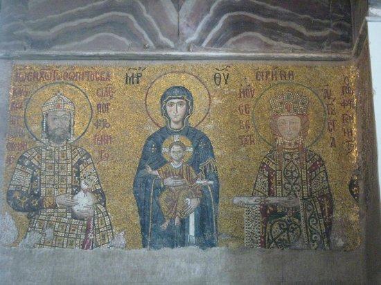 Musée et basilique Sainte-Sophie : Одна из мозаик